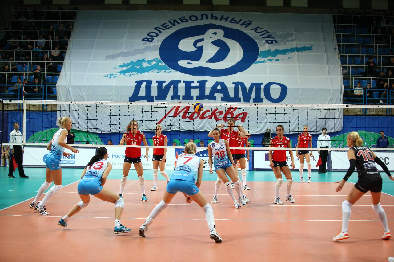 информация про динамо и картинки волейбола тренд естественность социальных